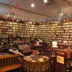 Loganberry Books Makes a Big Statement
